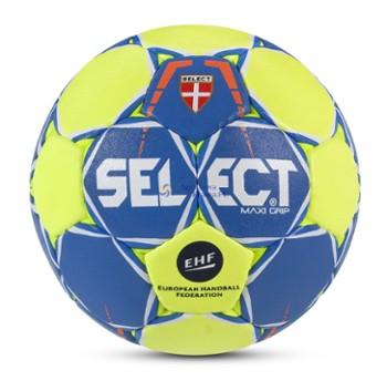 100% najwyższej jakości bliżej na produkty wysokiej jakości Piłki ręczne - Koszulka Lewandowski, hummel stroje, select ...
