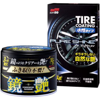 SOFT99 Mirror Shine Wax Dark 200g + Tire Coating