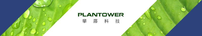 Plantower - producent czujników jakości powietrza