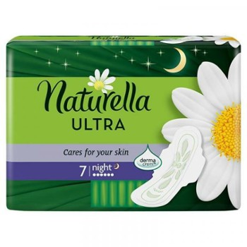 Podpaski Naturella Ultra night 7szt.