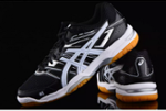 ASICS BUTY GEL ROCKET 7 B455N-9001 #42