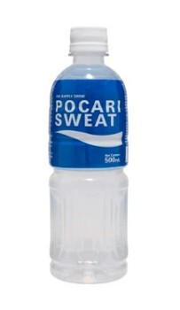 Napój PocariSweat 500ml