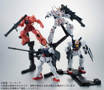 GUNDAM ASSAULT KINGDOM