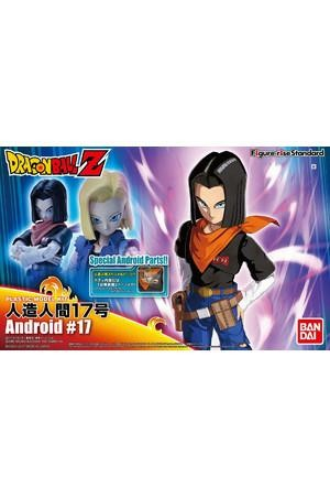 DRAGON BALL ACTION FIGURE ANDROID C 17