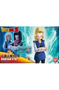 DRAGON BALL ACTION FIGURE ANDROID C 18
