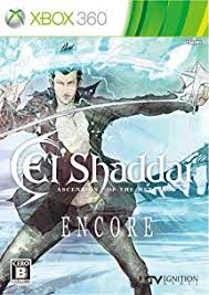 EL SHADDAL: ASCENSION OF THE METATRON
