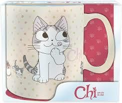 CHI MUG 460 ML CHI GOURMANDE