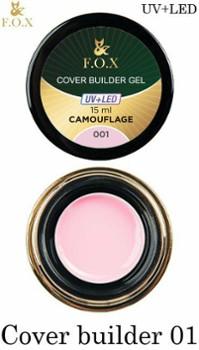 F.O.X Cover camouflage builder gel 001