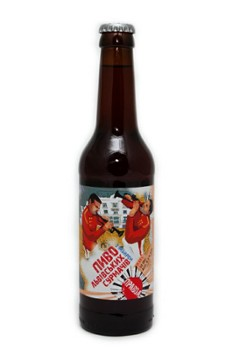 Pravda Lviv Trumpeters Beer 330 ml