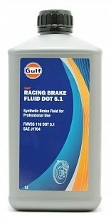 Gulf Racing Brake Fluid DOT 5.1  1L